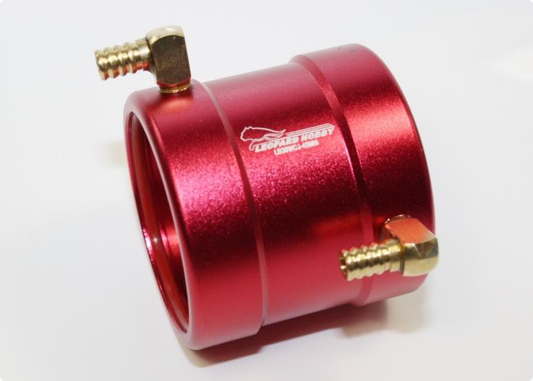Wasserkühlung für 36er Serie 40 mm lang