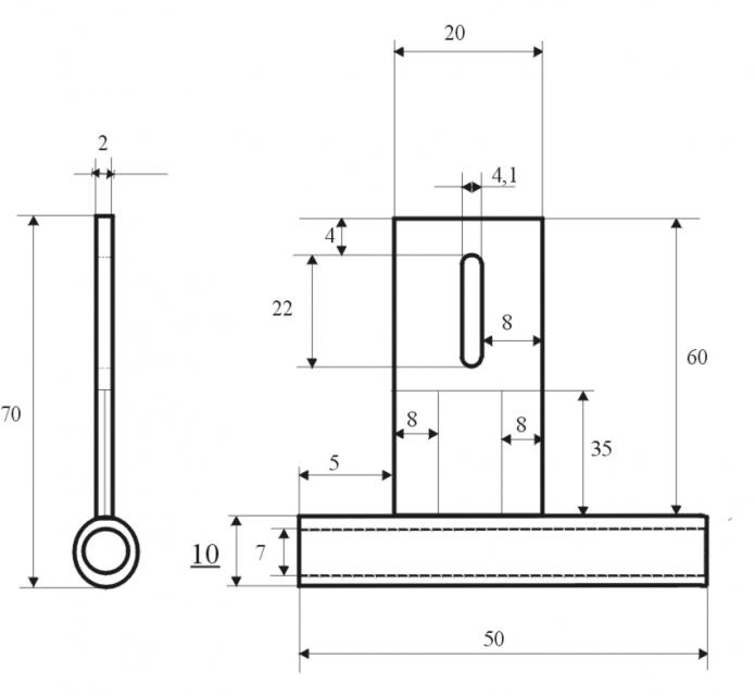 Flexanlage II  3,2/5/DD B